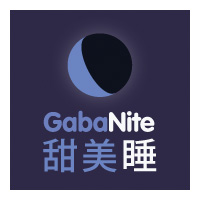 GabaNite- 甜美睡, All Natural Drinks Relaxer for helping people to calm and relax at night time | LOTUSmart (HK) Hong Kong