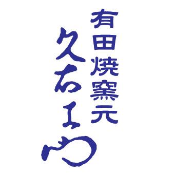 Kyuemon Logo