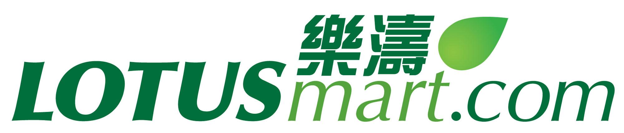 LOTUSmart Logo