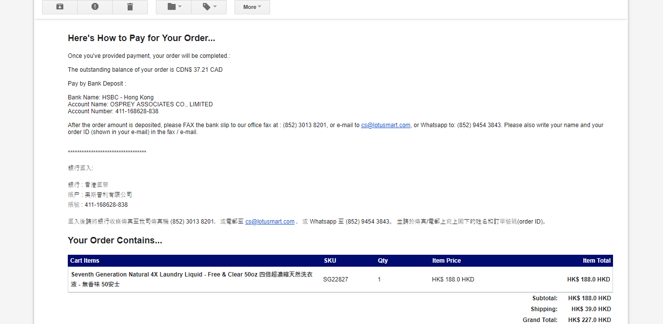 Order email